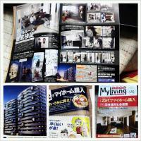 PhotoGrid_1358779213825.jpg