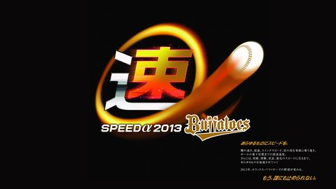 speed_1920_1080.jpg