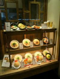 らーめん 上方 麺三昧 阿倍野店
