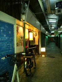 路地裏食堂 アドゥマン 九条店