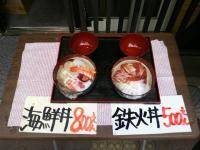 立ち寿司 今宮戎駅前店