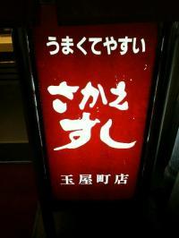 2012071815450000.jpg