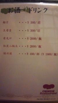 DVC00295_20130706011340.jpg