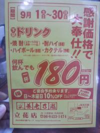 DVC00435_20130511040808.jpg