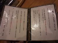 DVC00578_20130528141942.jpg