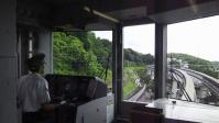ニューホープ軒 (にゅーほーぷけん)