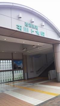満北亭 玉川上水店 (マンボクテイ)