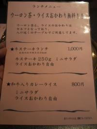 DVC00785_20130423123853.jpg