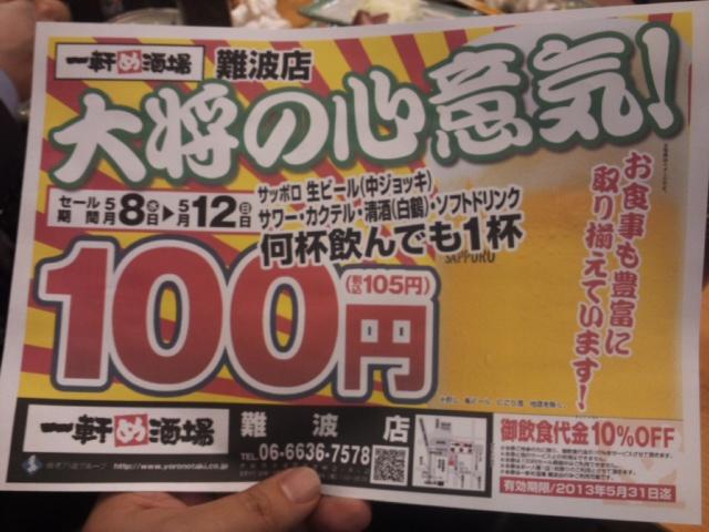 DVC00916_20130511052124.jpg
