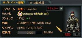 D1MaxiZzm.jpg