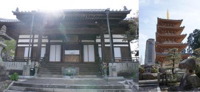 本堂と平成23年に新築された五重塔