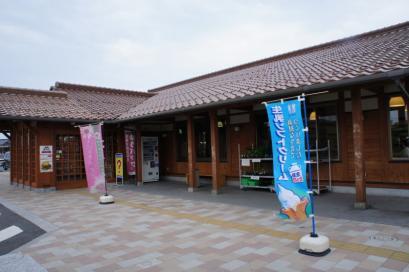 大山の道の駅