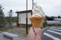 大山ではソフトクリームが食べたくなる