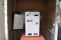 大人700円。駐車場100円。券売機があるのだ。