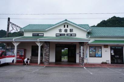 和歌山 古座駅