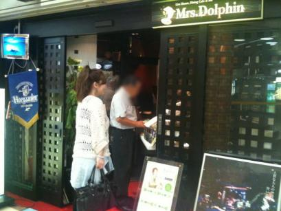 Mrs.Dolphin 満席でした