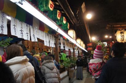 福笹を売ってます。