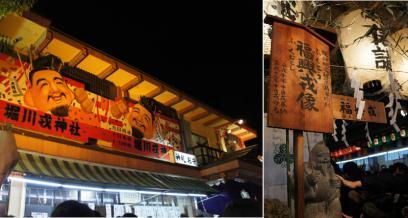 堀川戎神社1