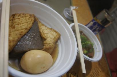 前田豆腐のおでんとスジ煮込