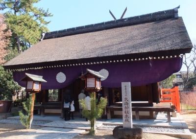 140103大海神社