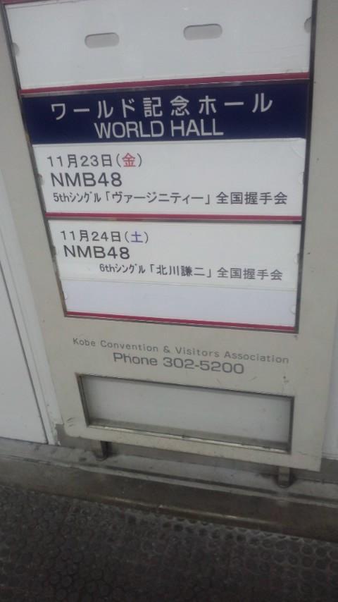 121123_1657~01