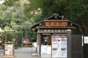 422 熊本 水前寺成趣園