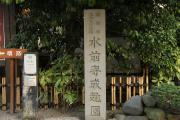 424 熊本 水前寺成趣園