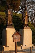 448 熊本 水前寺成趣園