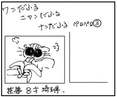 201211254.jpg