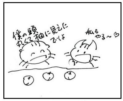 201212233.jpg