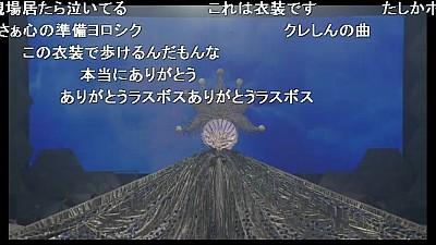 kobayashi-sachiko-50s-celemonial-concert.jpg