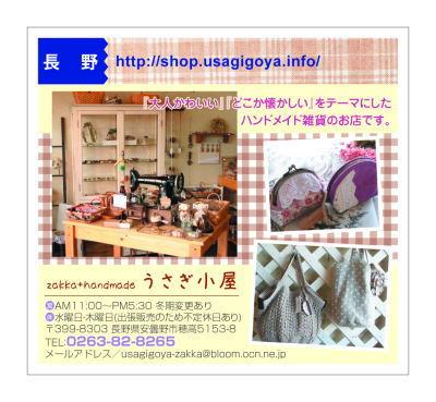 20121108002732d2b.jpg