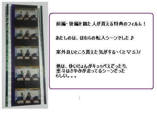 DSC_0179 まどかマギカ・特典フィルム