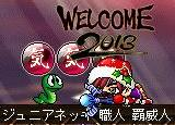 Maple130102_182855.jpg