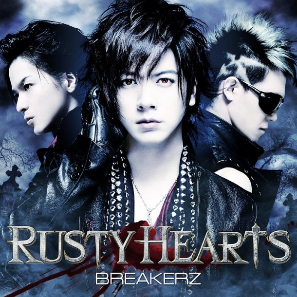 news_large_breakerz_rustyhearts_a.jpg