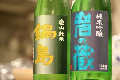 日本酒の。。。