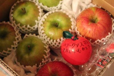 りんごクリスマス