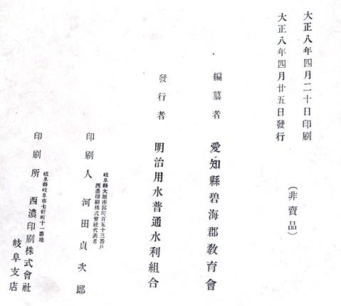 yakou2.jpg