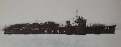 HIJMS_Tomozuru-1934.jpg