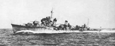 IJN_Nenohi_1933.jpg