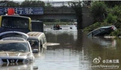 北京洪水2