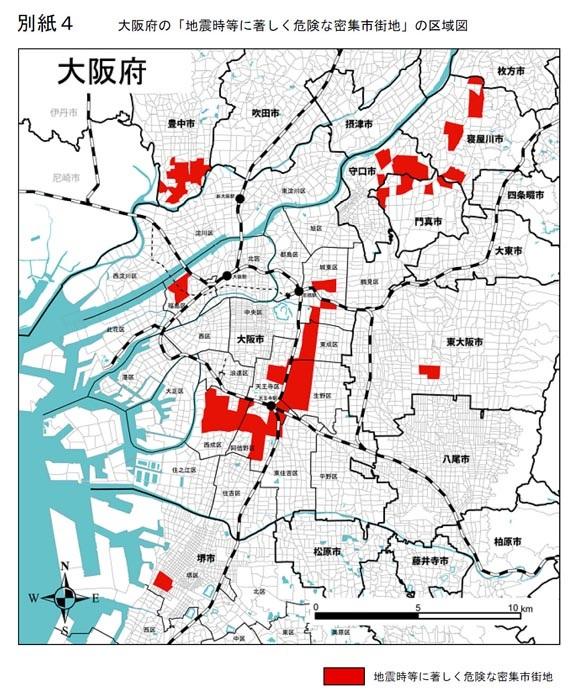 大阪の危険地域