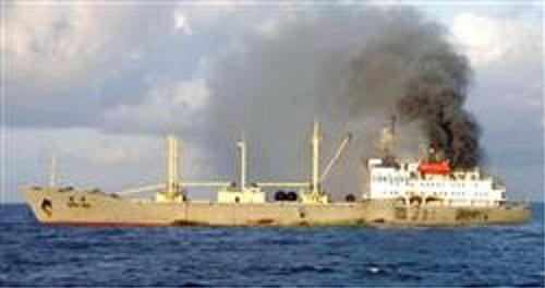 大型貨物船「MING YANG」