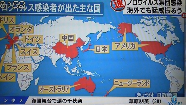 ノロウィルス感染世界地図