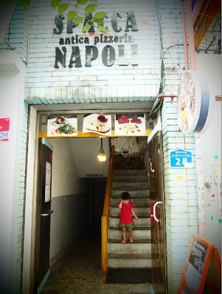 natsu2.png