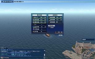20120508ab.jpg