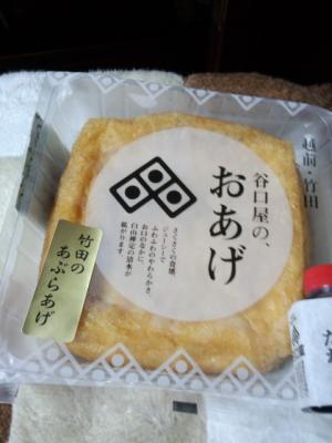 20121125_01.jpg