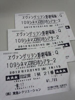 20121214_03.jpg