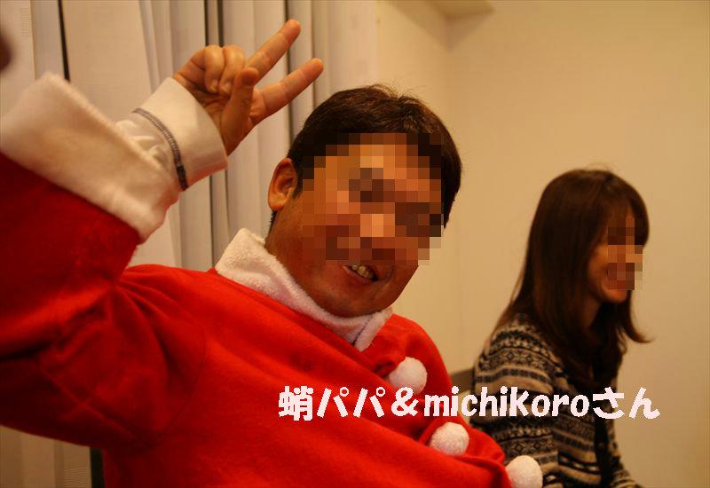 20121223tunnke 007_R
