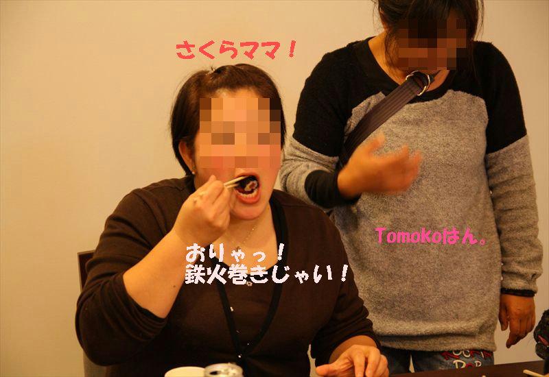 20121223tunnke 014_R